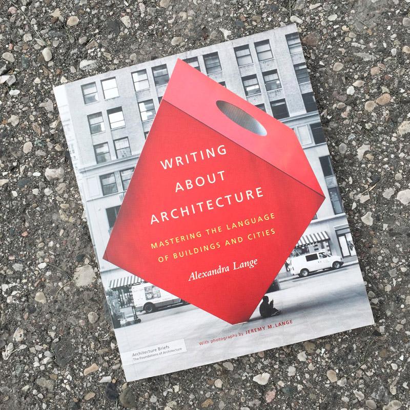 Эссе по истории архитектуры 2049