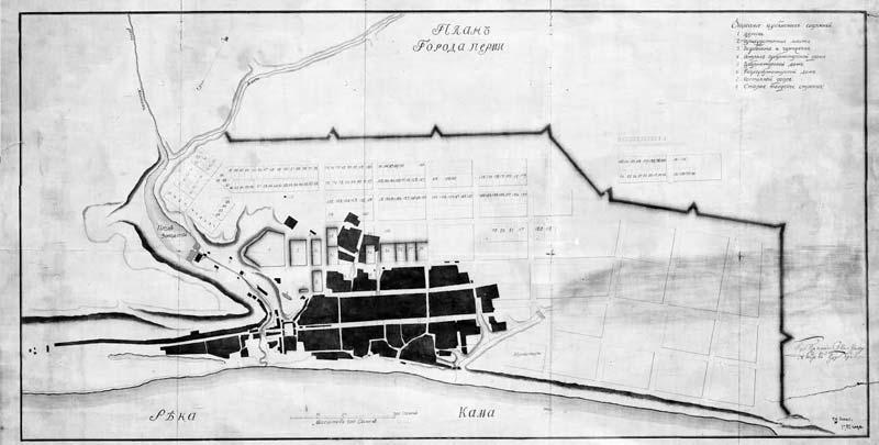 заблокировало ваш план губернского города перми 1908 магазине, лавке
