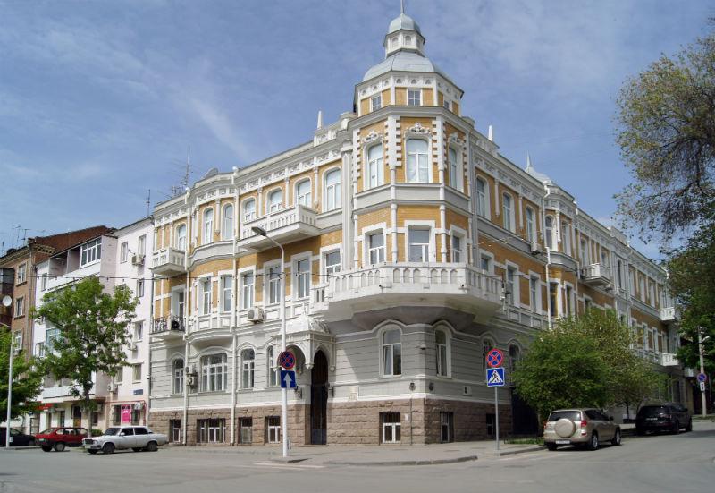 Поликлиника г белогорск амурской области
